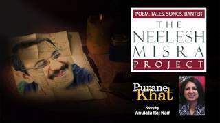 #Relationships PURANE KHAT by Anulata Raj Nair - The  Neelesh Misra Project