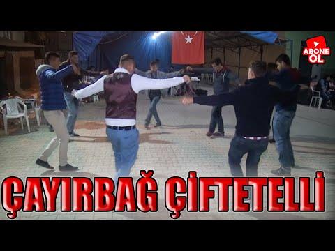 ÇAYIRBAĞ ÇİFTETELLİ ve GENÇLERİ (ADF Official Video)