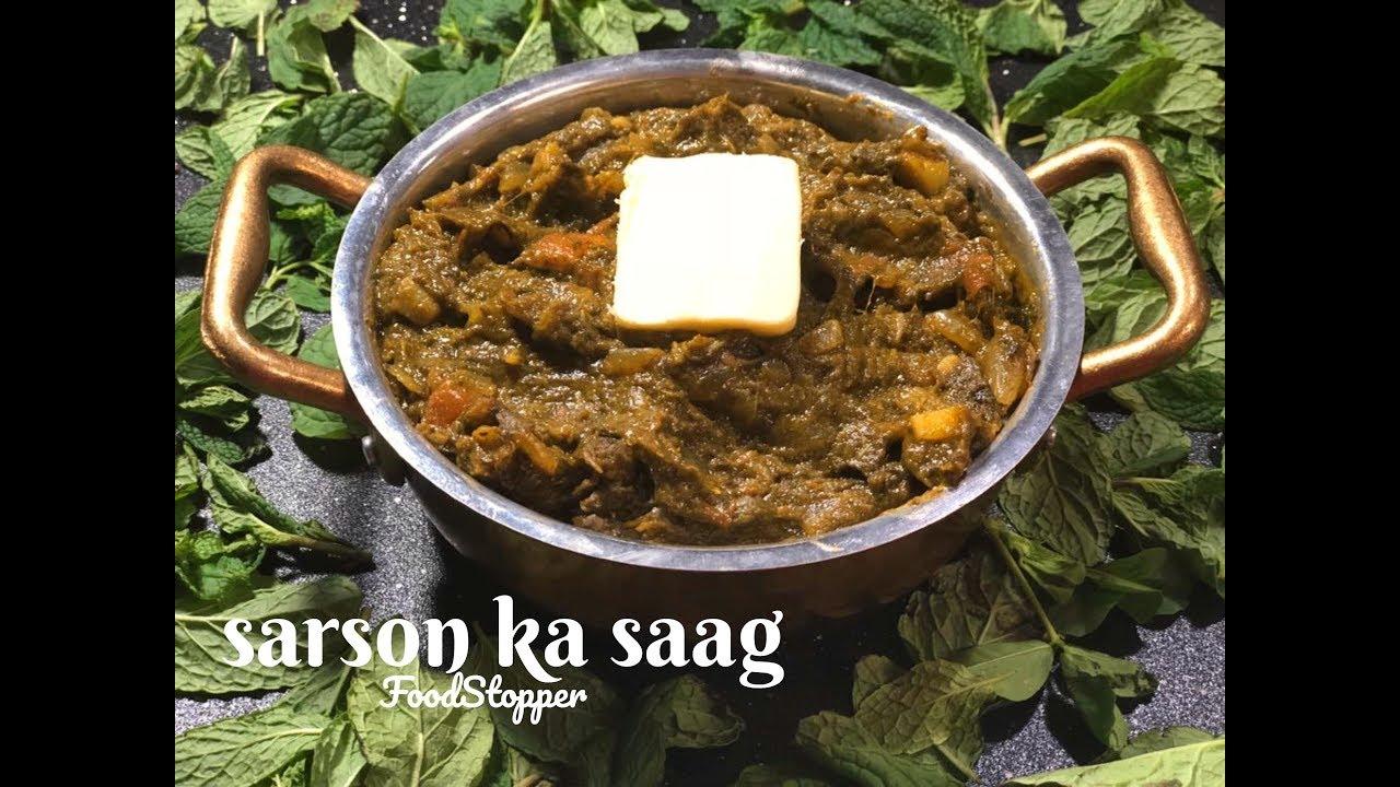 Sarson ka saag recipe spinach recipe indian food 4k video sarson ka saag recipe spinach recipe indian food 4k video indian vegetarian recipes forumfinder Gallery