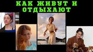 Фигурное катание главное Анна Щербакова Александра Трусова Алина Загитова Евгения Медведева