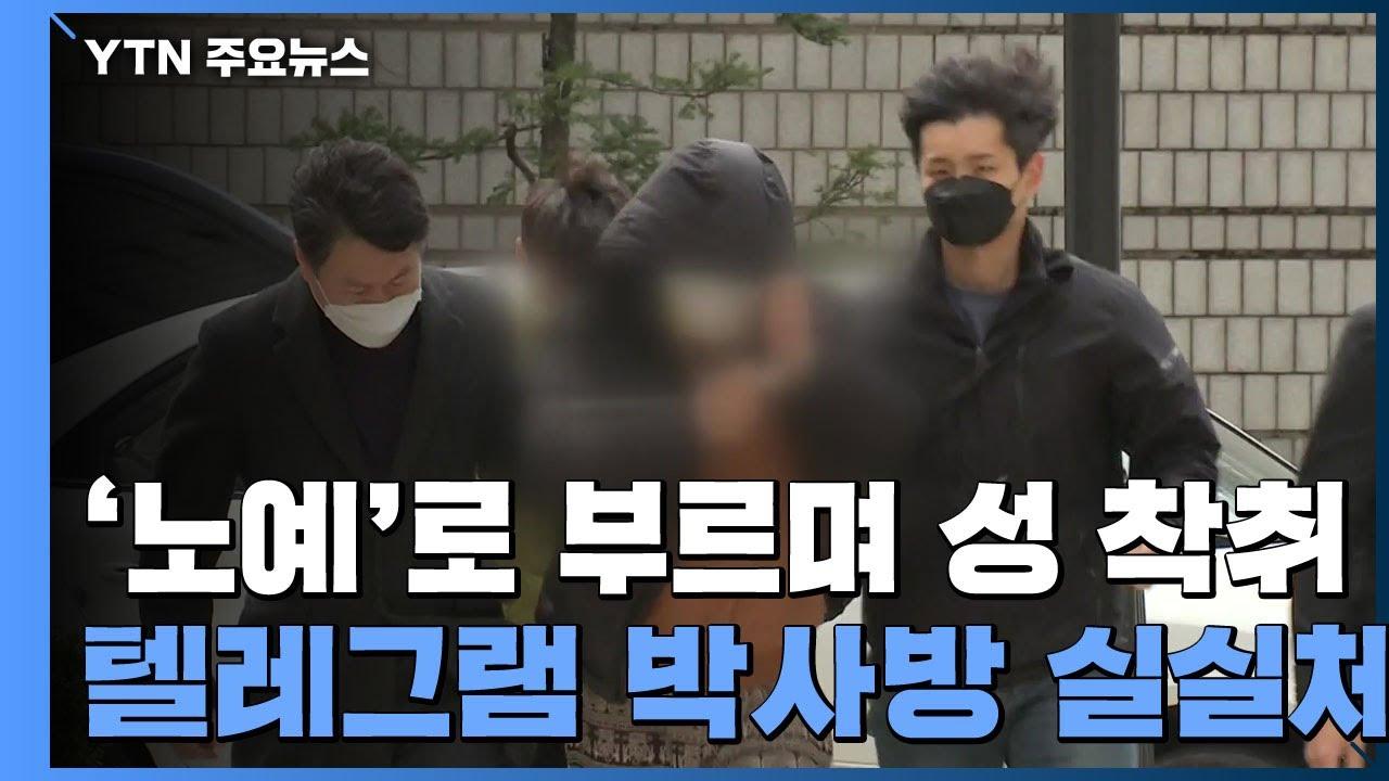 노예 홍혜진