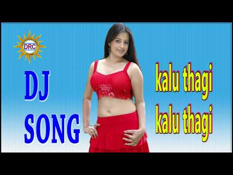 kalu thagi||DRC DJ SONGS||TELUGU FOLK SONGS||