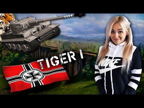 видео: tiger i - Самец