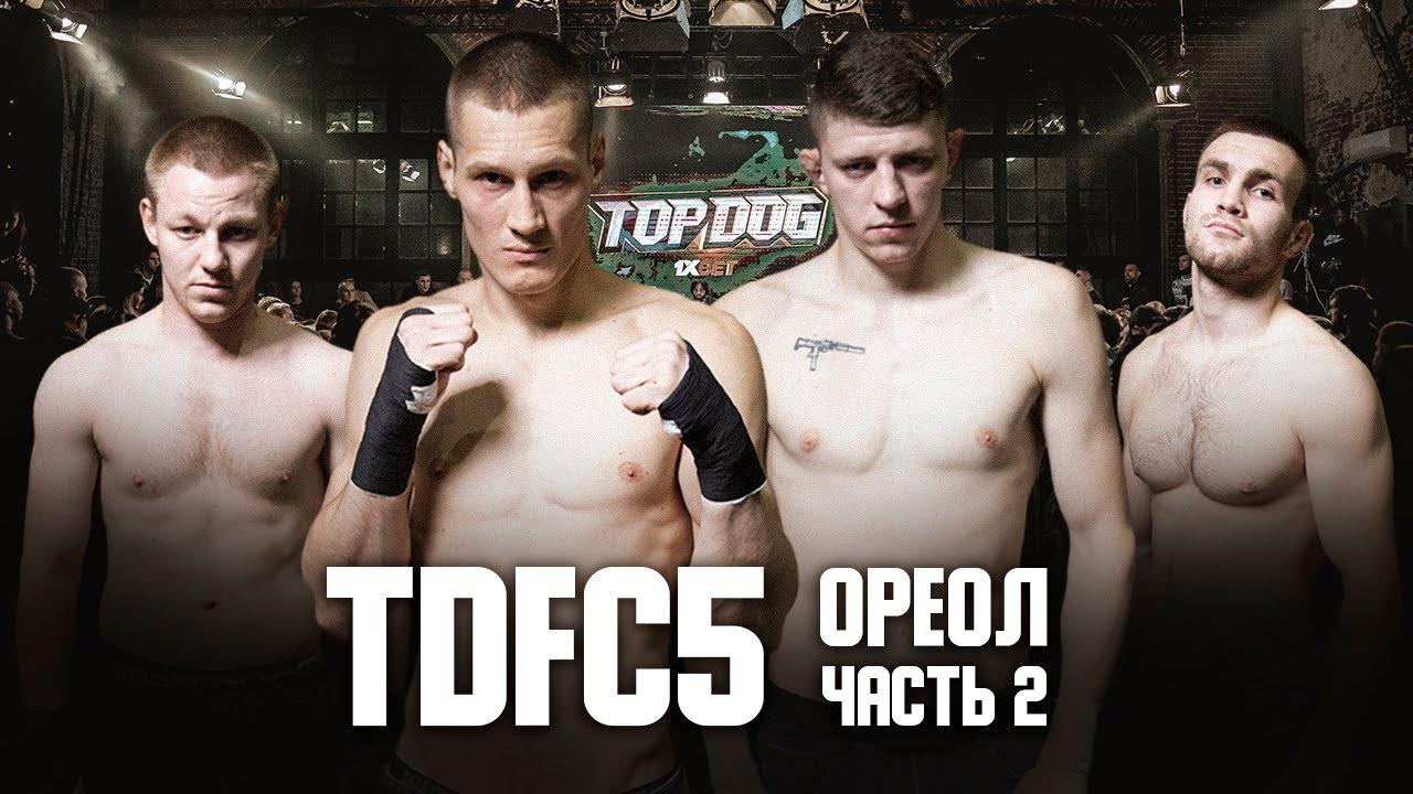 TDFC5: Ореол Часть 2 | Крым