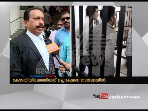 Advocates responds |Actress attack case: Pulsar Suni arrested from Kochi court premises