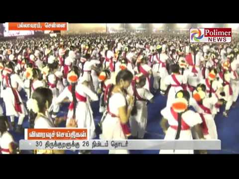 Vels University : 4,525 Bharthanatya Artists dances in Single stage sets Guiness RecordPolimer