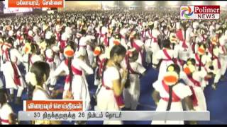 Vels University : 4,525 Bharthanatya Artists dances in Single stage sets Guiness Record|Polimer News