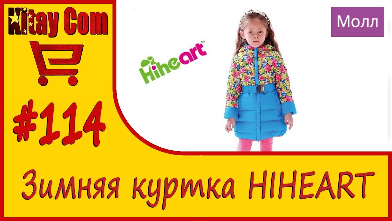 Детская одежда o'stin kids одежда для девочек, мальчиков и малышей. Детская одежда o'stin это одежда для мальчиков и девочек, от новорожденных до детей 12-14+ лет (рост от 62 до 164 см). Мы стараемся создавать комфортные, красивые и практичные модели, чтобы маленькие модники.
