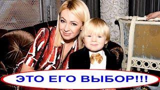 Рудковская отошлет сына гея подальше! Как было все на самом деле.