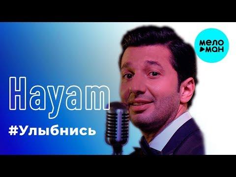 Hayam - Улыбнись Single