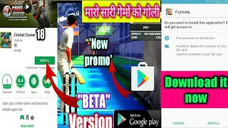 Cricket career 2018 Beta version ✌ How to download fortnite on android 👈CC 18 high graphics