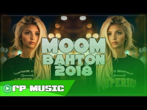 Muzica Noua Mix 2018 - 2019 • Best Moombahton & Dancehall 2018 - 2019