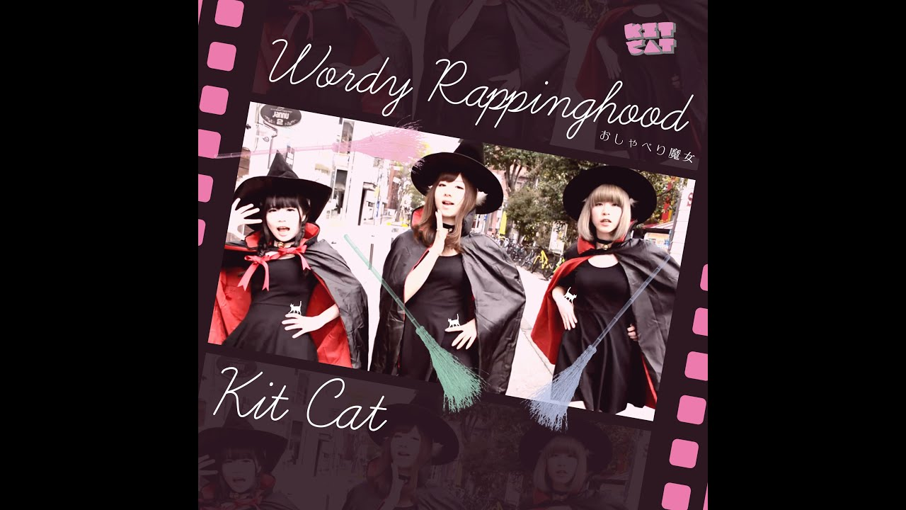 kitcat おしゃべり魔女 wordy rappinghood youtube
