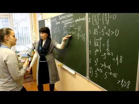 Урок математики