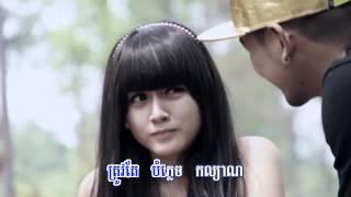 Pich Thana - Mnus Bek Knea Hey Min Joub Knea Vinh Te [Official MV]