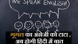 How To Use Google Assistant In Hindi Ok Google Hindi Boloand39