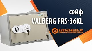 Обзор сейфа Valberg FRS 36KL