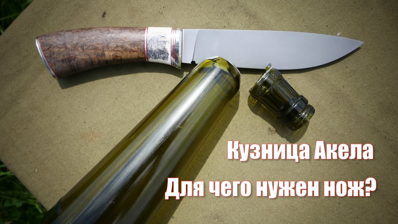 Выставка Клинок на выезде у кузницы Акела. Почему нож в подарок - это хорошо?
