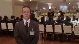全日本葬祭業協同組合連合会 http://www.zensoren.or.jp.