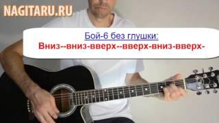 Песня под гитару на простых аккордах! 18+