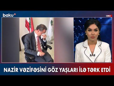 Nazir vəzifəsini göz yaşları ilə tərk etdi - Baku TV
