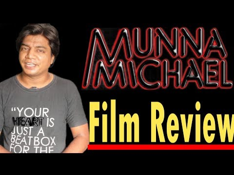 New Released   Munna Michael   Full movie Review  