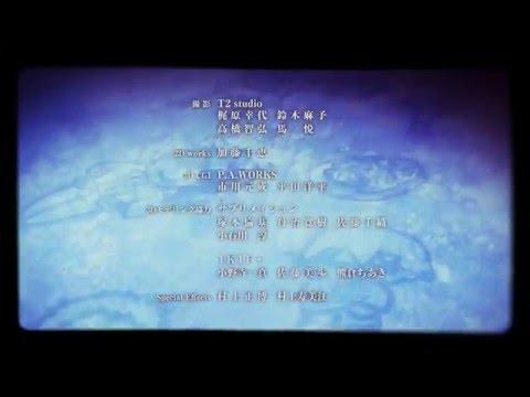 Nagi no Asukara ending 1