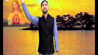 Ibadat By Inderjit,Punjabi New Masih Song 2015 || Punjabi Latest album,Punjabi Popular Music