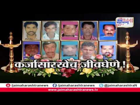 Lakshvedhi: Who is killing farmer? Spray killer insecticide?