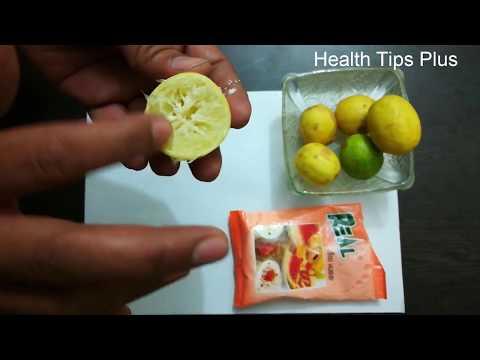 how to cure Piles by lemon / निम्बू के द्वारा  बबासीर का उपचार