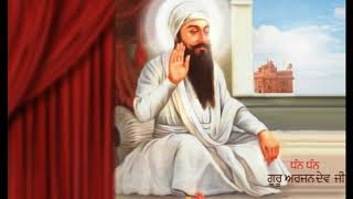 Katha on Shaheedi of Guru Arjan Dev Ji - Bhai Sukha Singh Ji UK