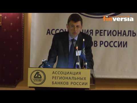 Курсы валют в банках Калининграда
