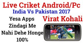 Download lagu Watch Live Cricket Streaming on Mobile phone 2018 2019 Hindi MP3