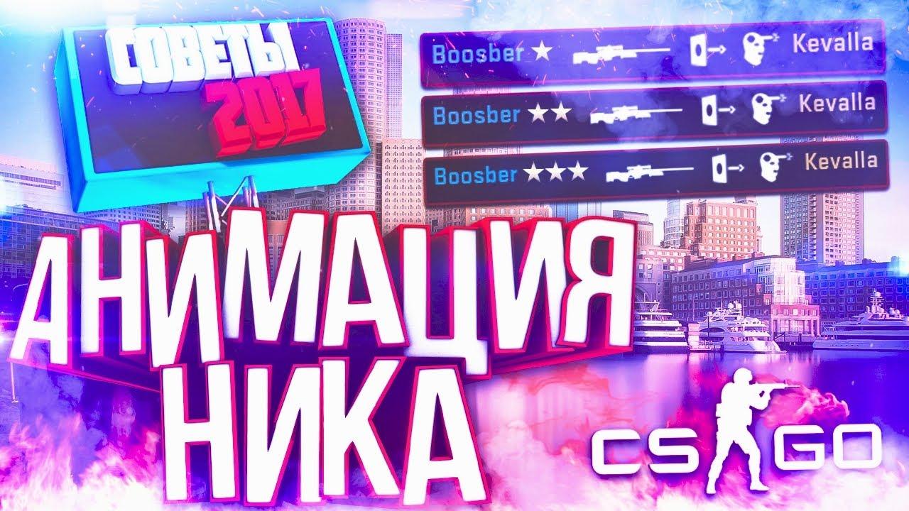 Ники для youtube на русском 32 бит