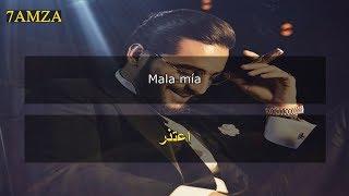 Maluma, Becky G, Anitta - Mala Mía   😏 مترجمة عربي