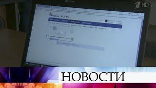 Школьникам изНовосибирска грозит тюремный срок завзлом электронного журнала.
