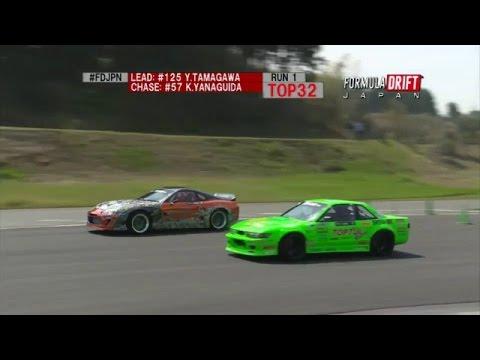 Formula DRIFT Japan Rd 1 Top 32 Livestream Replay
