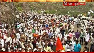 Pune: Mauli palkhi passes through dive ghat