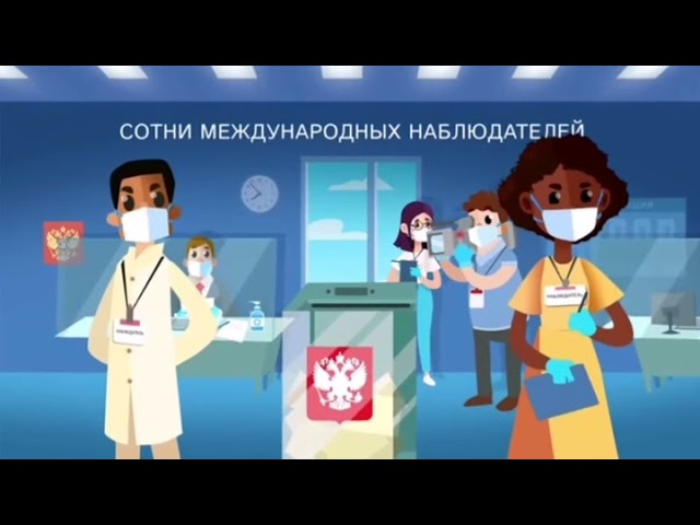 За честностью голосования по время выборов в России будут следить 500 000 наблюдателей