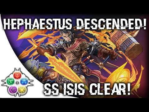 Hephaestus Descended - SS Isis Clear & Tutorial! - Puzzle & Dragons - パズドラ