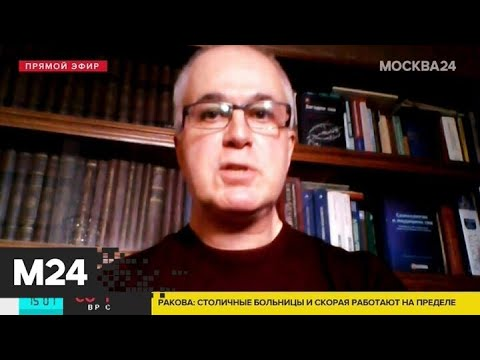 Количество госпитализированных с коронавирусной инфекцией резко выросло - Москва 24