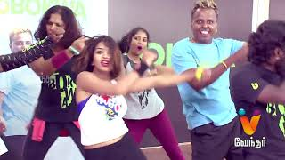 BOKWA Fitness 19-06-2017 Putham Puthu Kaalai Vendhar tv Show – Episode 1023
