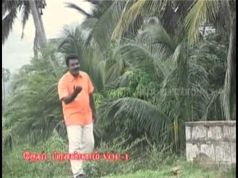Deva Prasannam - Deva Prasannam (Vol.1)