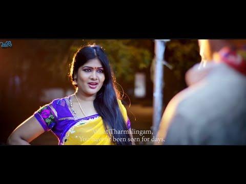 RAANI - Tamil Romantic Short Film - Pugazhenthi Mohan