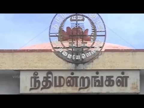 Lawyers Protest against Corrupt Judges   Madurai PRPC