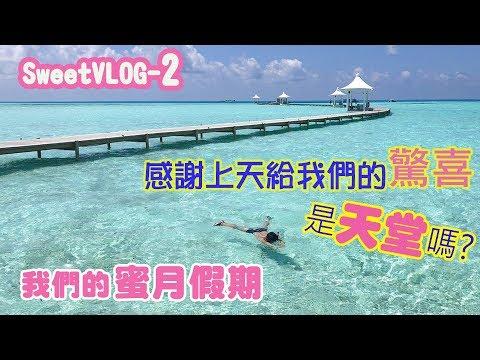 【馬爾代夫蜜月】航拍靚景 任飲任食全包 價錢分享 Cinnamon Hakuraa Huraa Maldives|CC subtitle