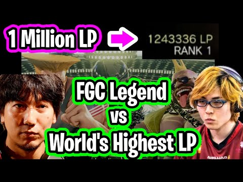 [Daigo vs 1 Million LP] Daigo Faces World's Highest Ranked Player's Main Character  [SFV CE]
