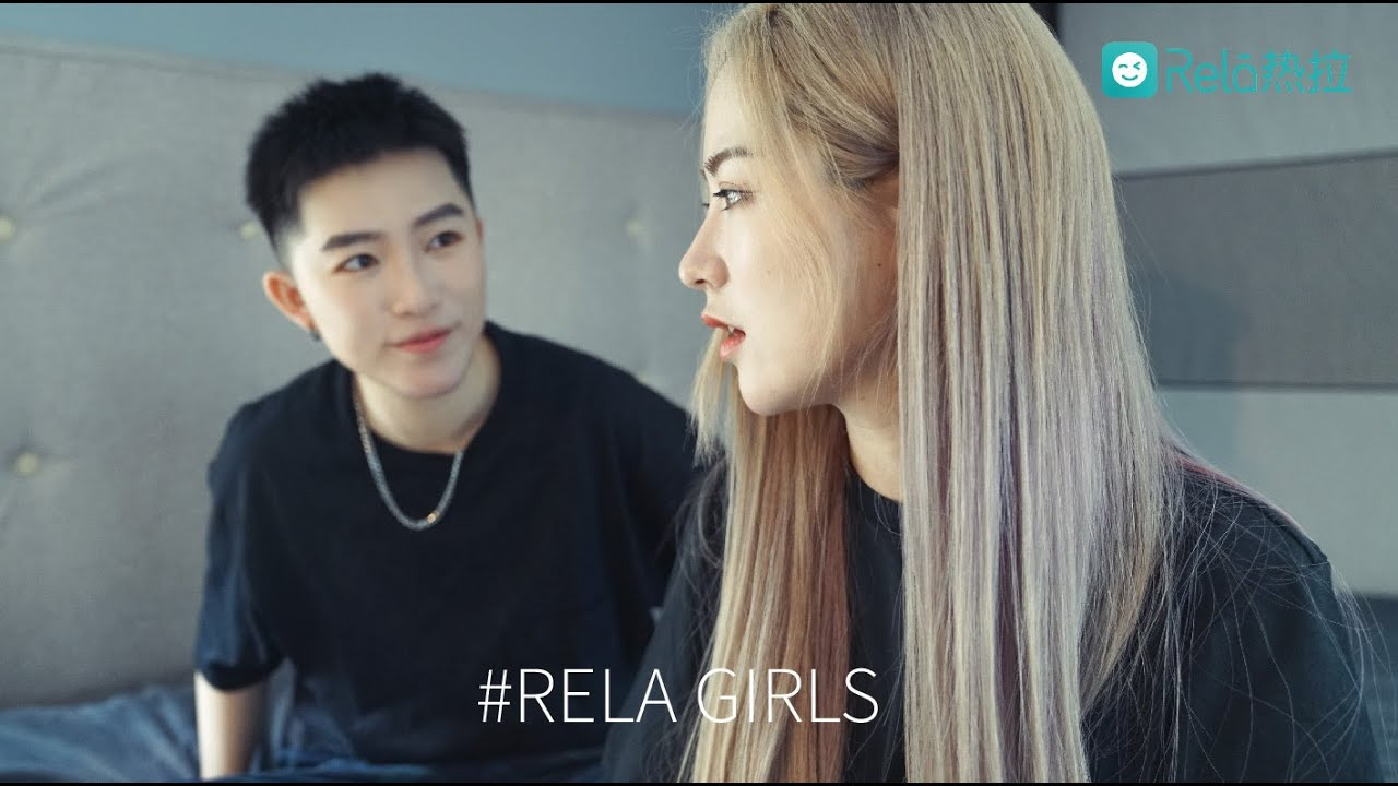 「Rela Girls 001」 Soulmate daily of Ding and Wang