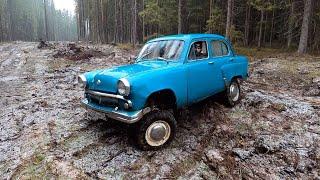Москвич-410Н 4x4. Советский эксклюзив 1958 г.в. на бездорожье!