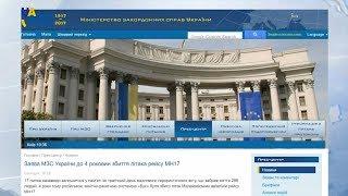Россию призывают признать ответственность и помочь в расследовании крушения самолета рейса МН17